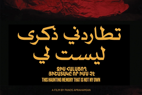 """Yellow Arabic lettering on black background; English: """"This haunting memory which is not my own"""""""